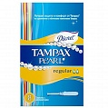 TAMPAX Discreet Pearl Тампоны женские гигиенические с аппликатором Regular Single 8шт